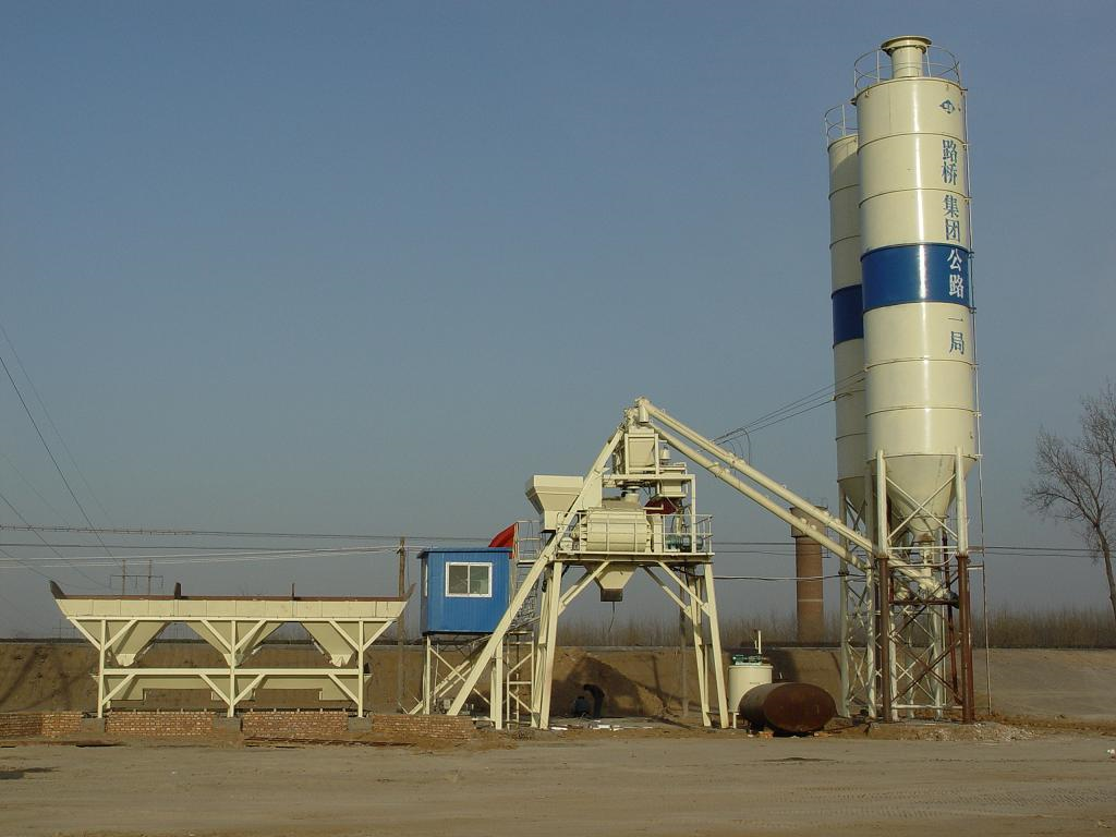 junhua machinery concrete plant